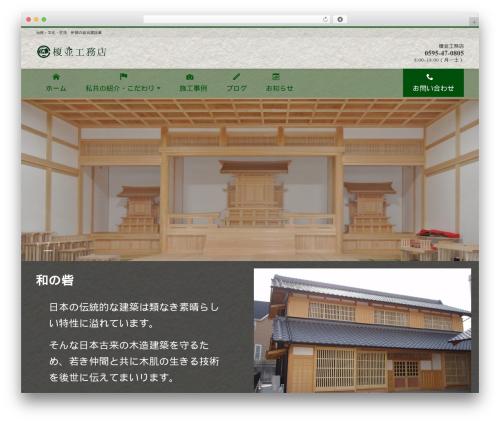 LIQUID CORPORATE WordPress website template - iga-enami.com