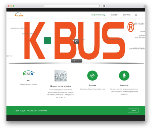 Subway theme WordPress - knxbus.ru
