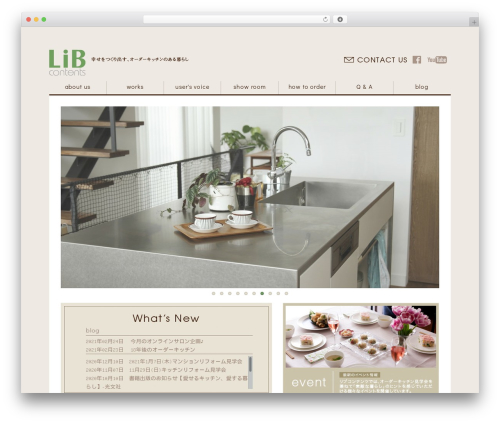 Free WordPress All-in-One Event Calendar plugin - libcontents.com