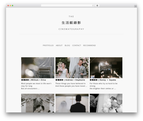 Twenty Ten WordPress website template - lifeboatfilm.com