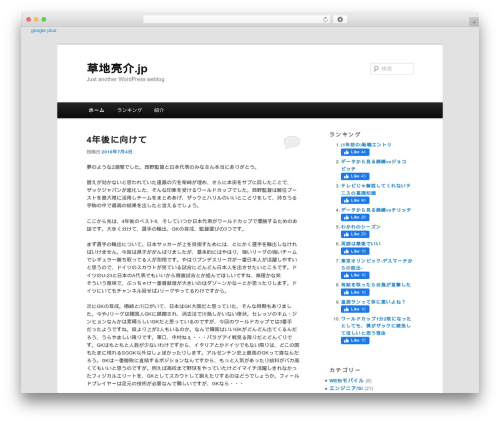 Free WordPress googleCards plugin - lifestyle.kusachi.jp