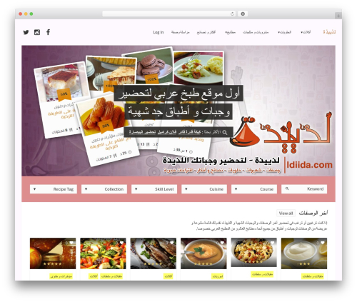Recipes WordPress theme - ldiida.com