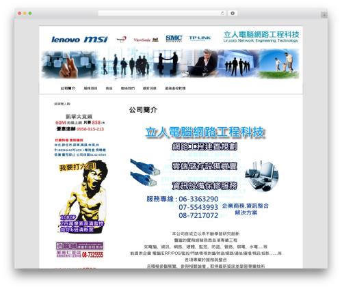 Free WordPress Twenty Eleven Theme Extensions plugin - lir.ugotit.com.tw