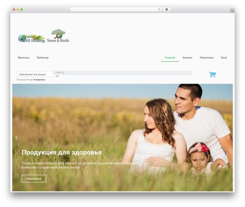 Rambo WordPress theme download - ngh-world.ru
