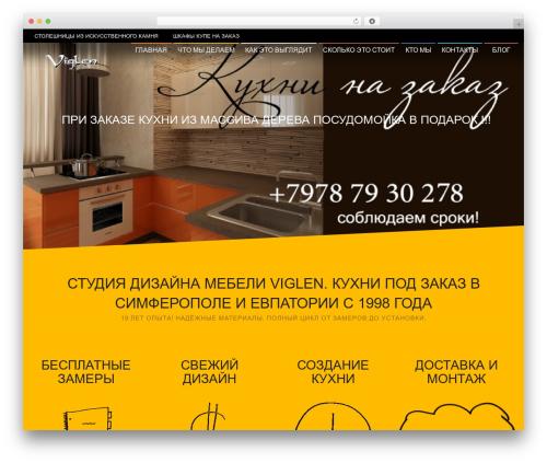 Parasponsive + WooCommerce theme WordPress - kyhni-na-zakaz.ru
