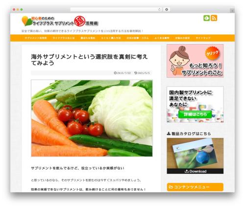 Best WordPress template Simplicity2 - supplement-life.com