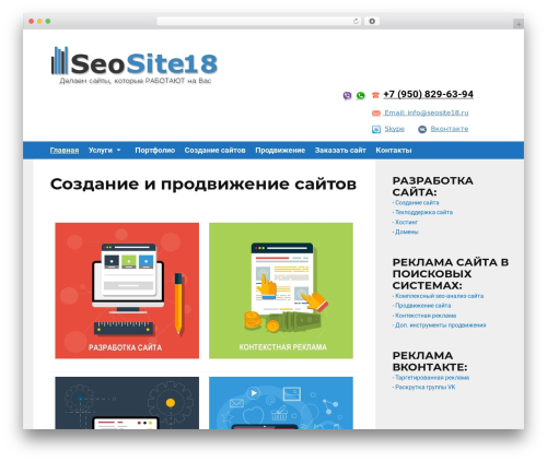 Free WordPress WordPress Picture / Portfolio / Media Gallery plugin - seosite18.ru