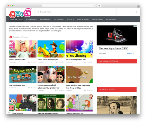 VideoTube WordPress video template - lamagee.com