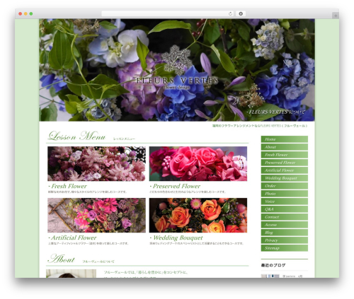 BizVektor WordPress website template - fleurs-vertes.com