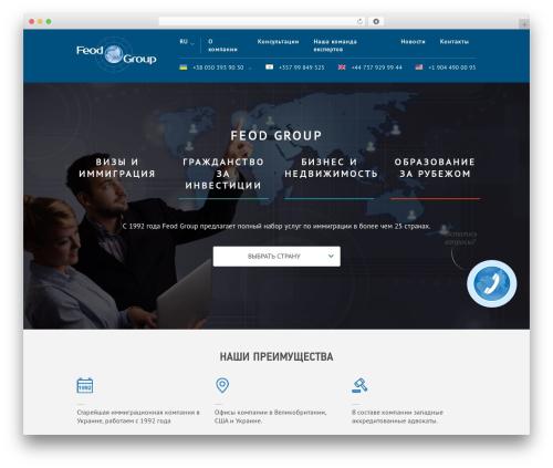 Free WordPress Easy Modal plugin - feodgroup.com