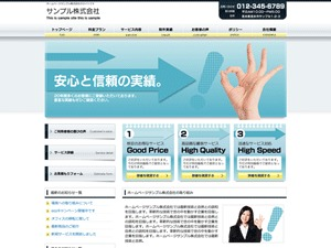 WordPress website template cloudtpl_477