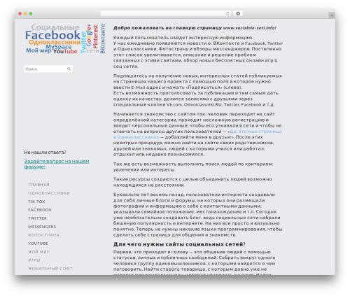 Theme WordPress Side Grid Responsive WordPress Theme - socialnie-seti.info