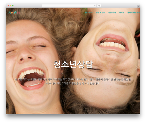 Inspiro theme WordPress - maumpulda.com