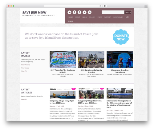 WordPress theme Yasmin - savejejunow.org