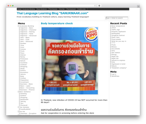 WordPress tablepress-chartist plugin - sanukmaak.com