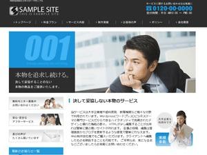 WP template yamadume_style2015