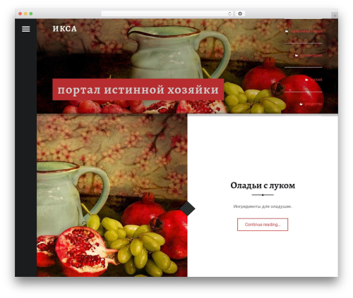 Receptar WordPress theme download - seo-iksa.ru