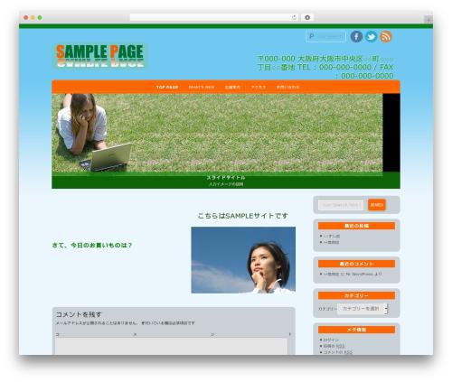 D5 Socialia best free WordPress theme - sample2.tabeyoukai.com