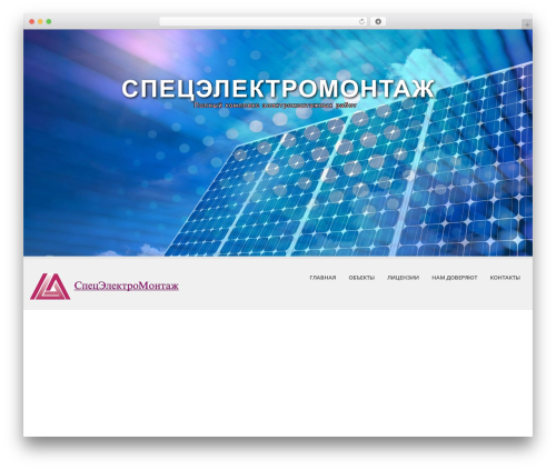 Template WordPress SKT White - sem-e.ru