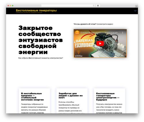 Free WordPress Easy VKontakte Connect plugin - freeteslaenergy.ru