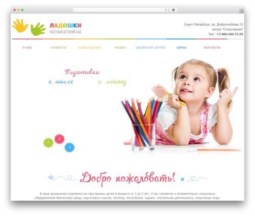 Free WordPress Bazz CallBack widget plugin - sadladoshki.ru