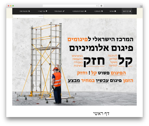 Twenty Thirteen free website theme - scaffolding.goldmanavi.com
