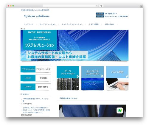 WordPress template responsive_034 - system.koyu.co.jp