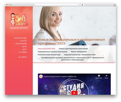 BeautySpot WordPress theme - self-m.ru