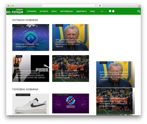 Sowe best WordPress template - sport.korupciya.com