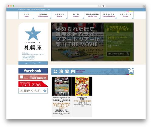 Vanguard Networks co,.ltd. 2011.04 template WordPress - sapporoza.com