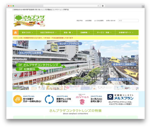 WordPress widgets-for-siteorigin-pro plugin - sanplaza-cl.co.jp