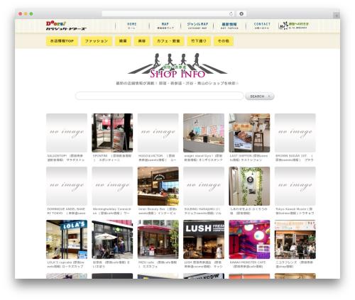 WP theme Geo Places - shop.harajuku-doors.com