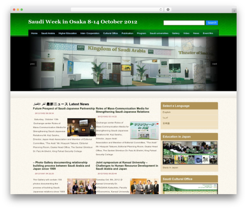 Best WordPress template Oracle - saudi-week.saudiculture.jp