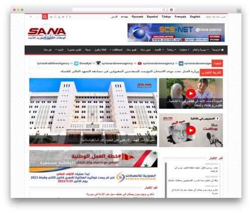 Sahifa (shared on wplocker.com) WordPress template - sanasyria.org
