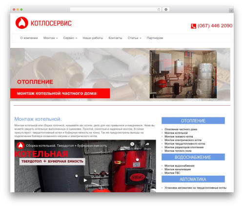 Template WordPress Lightning Monkey - kotel-td.com
