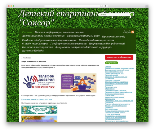 Greenblog WordPress blog theme - saksor.ru