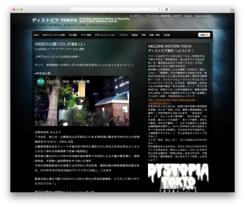 Pixeled top WordPress theme - street.chikadaigaku.net