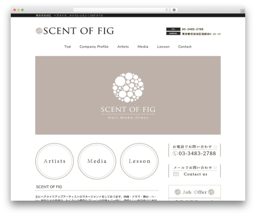 WordPress theme mrp08 - scentoffig.com