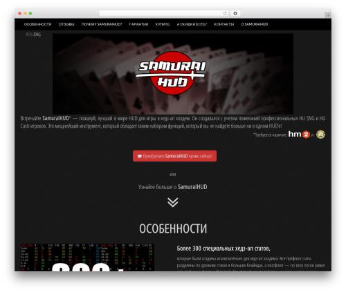 MX theme WordPress - samuraihud.ru