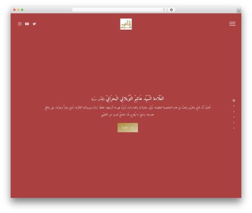 Free WordPress Simple Hijri Calendar plugin - sayedhashim.com