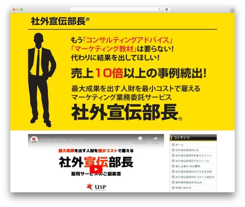 LP_Designer_2CRSA02_v4.0 WordPress theme - sendenbucho.com