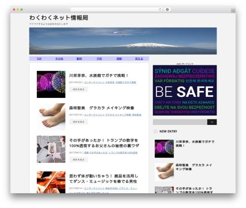 WordPress theme stinger3ver20131023 - saugada.info
