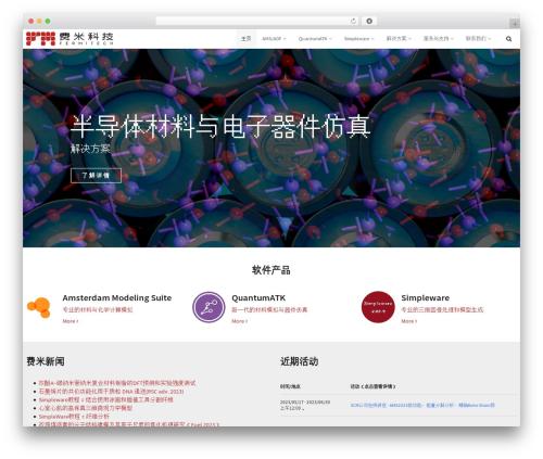 DMS best WordPress template - fermitech.com.cn