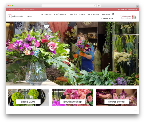 Flatsome WordPress website template - flowersandmore.co.il