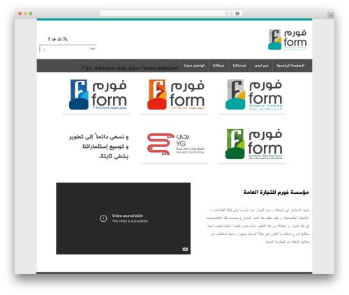 Form WordPress theme - form.sa