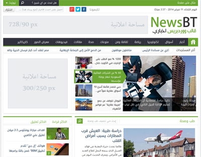 NewsBT v1.2 best WordPress magazine theme