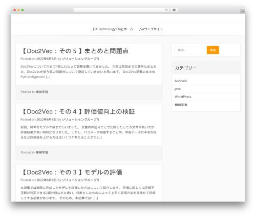 WordPress website template Base WP - tech.jsa.co.jp