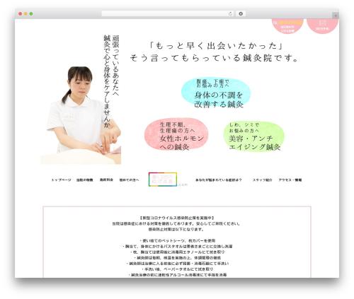 WP theme JAPANESE Base Theme - female-shinkyu.com