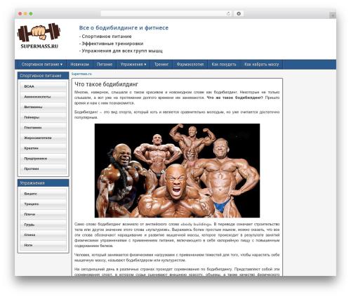 Theme WordPress CrossFit - supermass.ru