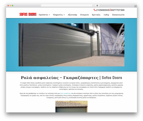 Striking MultiFlex & Ecommerce Responsive WordPress Theme WordPress theme design - sofosdoors.gr